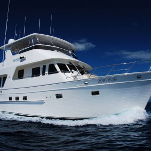 Aroona boat starboard side